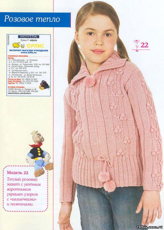 Вязание модели кофт для девочек